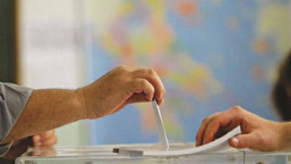 vote-21