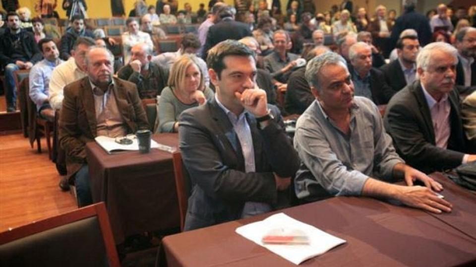 syriza-eu