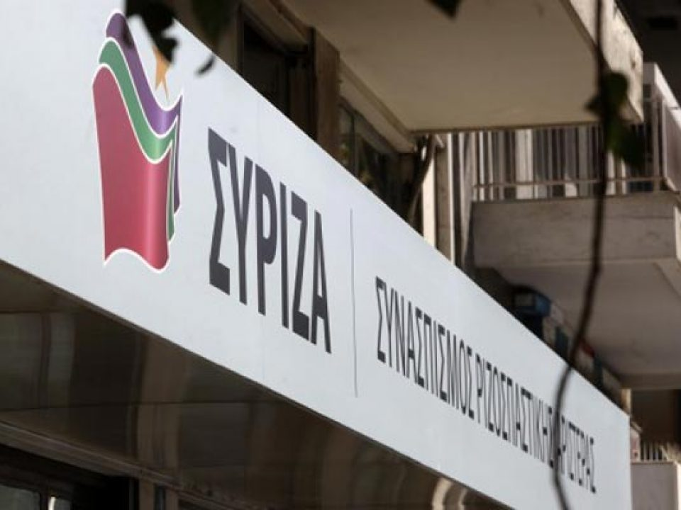 syriza-label