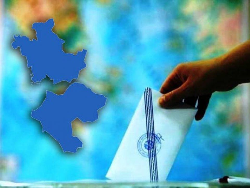 vote-west-gr