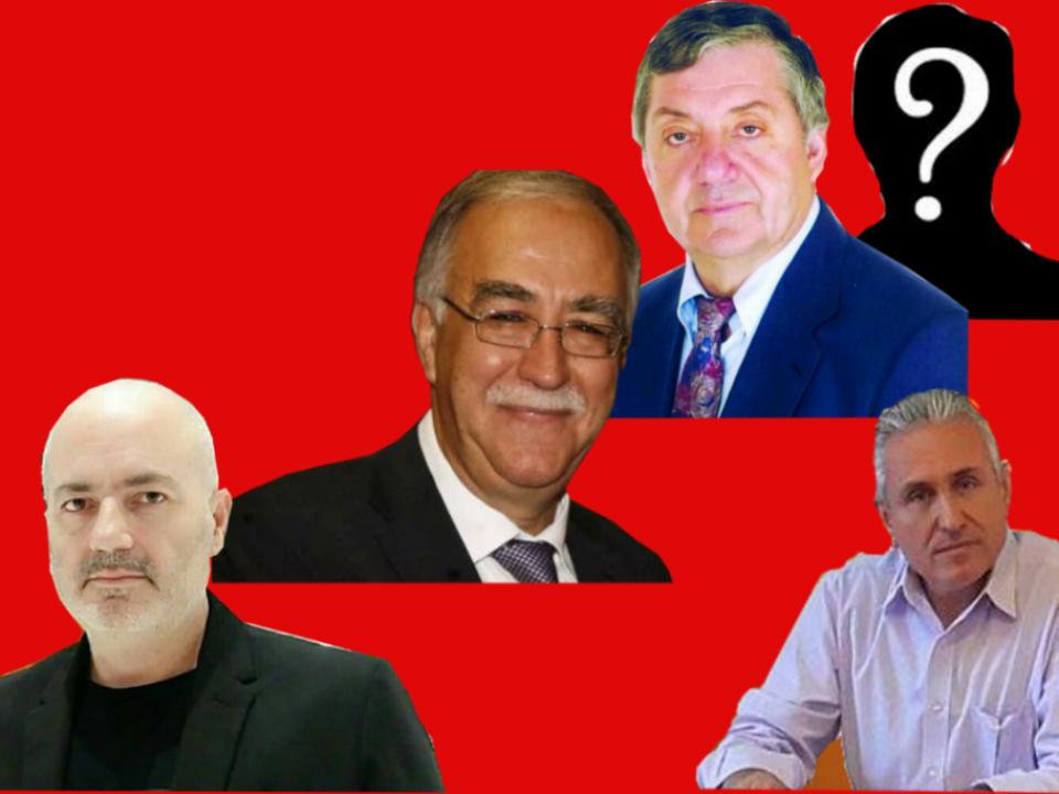 υποψηφιοι
