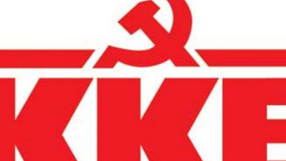 kke-logo-2-1021×580-620×420