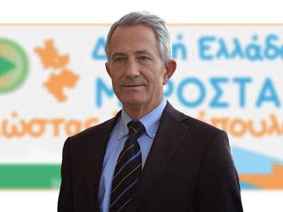 Κ. ΣΠΗΛΙΟΠΟΥΛΟΣ