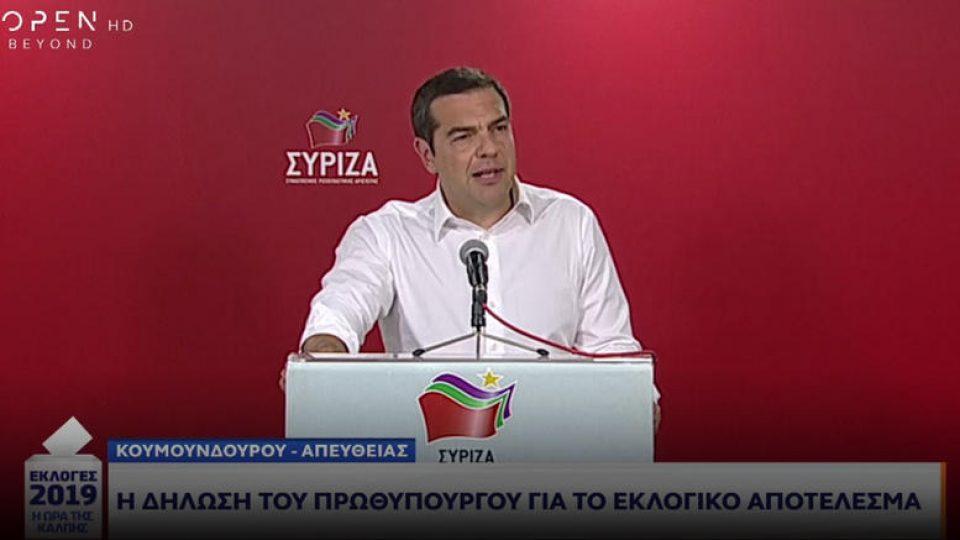 sikwse-to-ganti-o-tsipras—prowres-ekloges-stis-30-iouniou_10.w_l