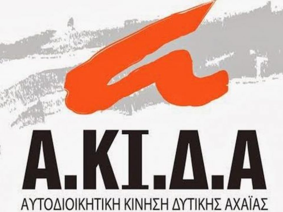 akida_kali