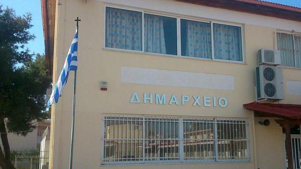 ΝΕΟ-ΔΗΜΑΡΧΕΙΟ-ΚΑΤΩ-ΑΧΑΙΑΣ-3-2