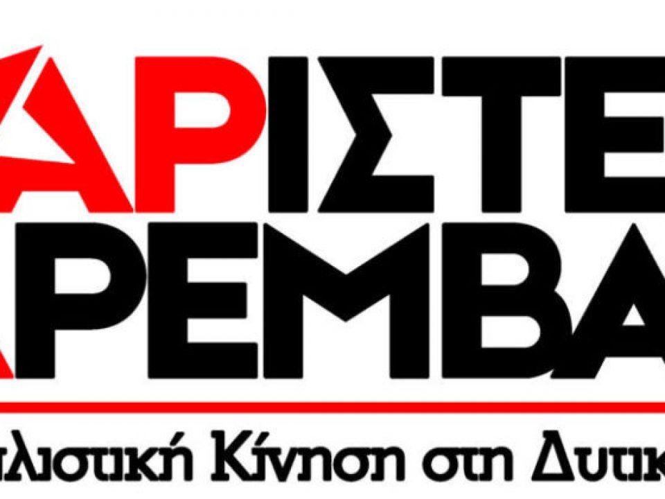 arpa_logo-620×420