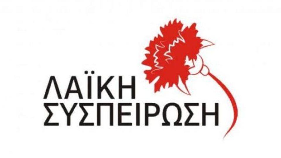 laiki_sispirosi-620×371