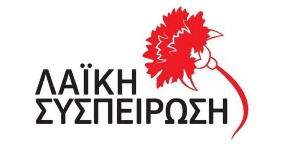 laiki_sysp