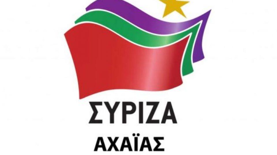 SYRIZA-01-1024×774-620×420